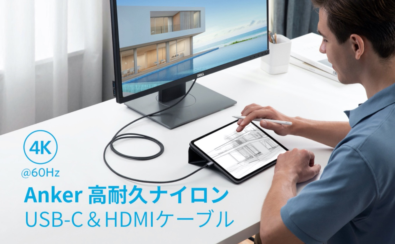 Anker USB C to HDMI Cable Home Office