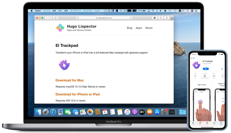 El Trackpad for Mac/iPhone