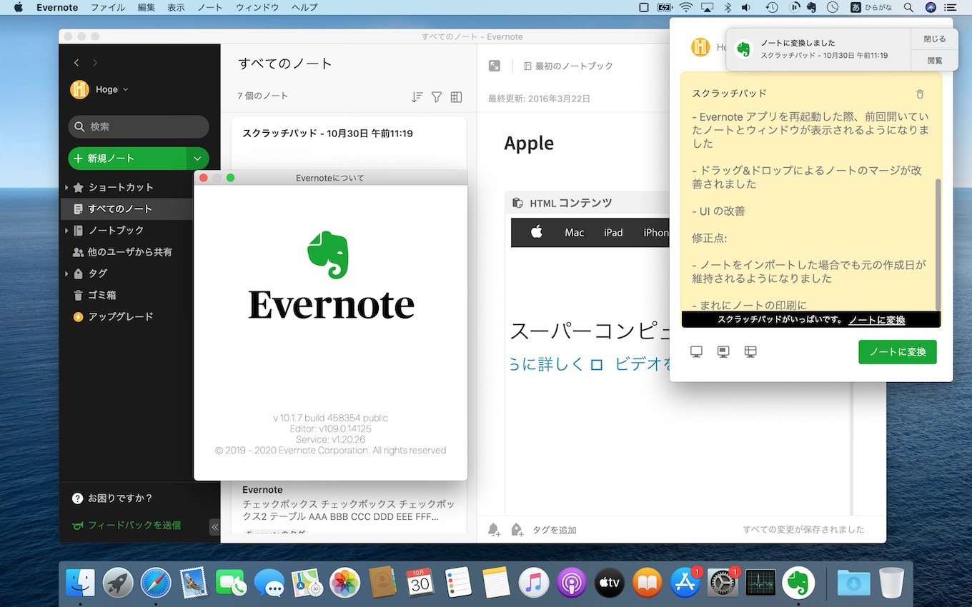 Evernote for Mac with Evernote Helper