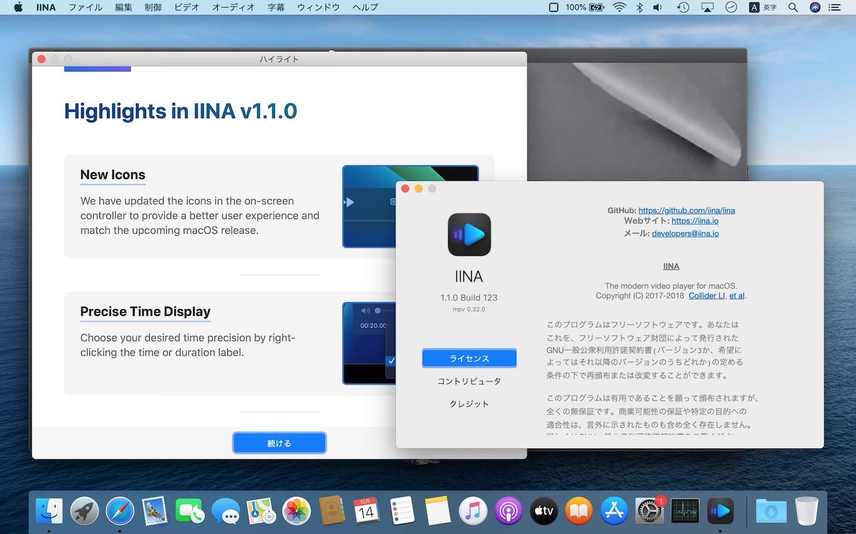 IINA for Mac v1.1