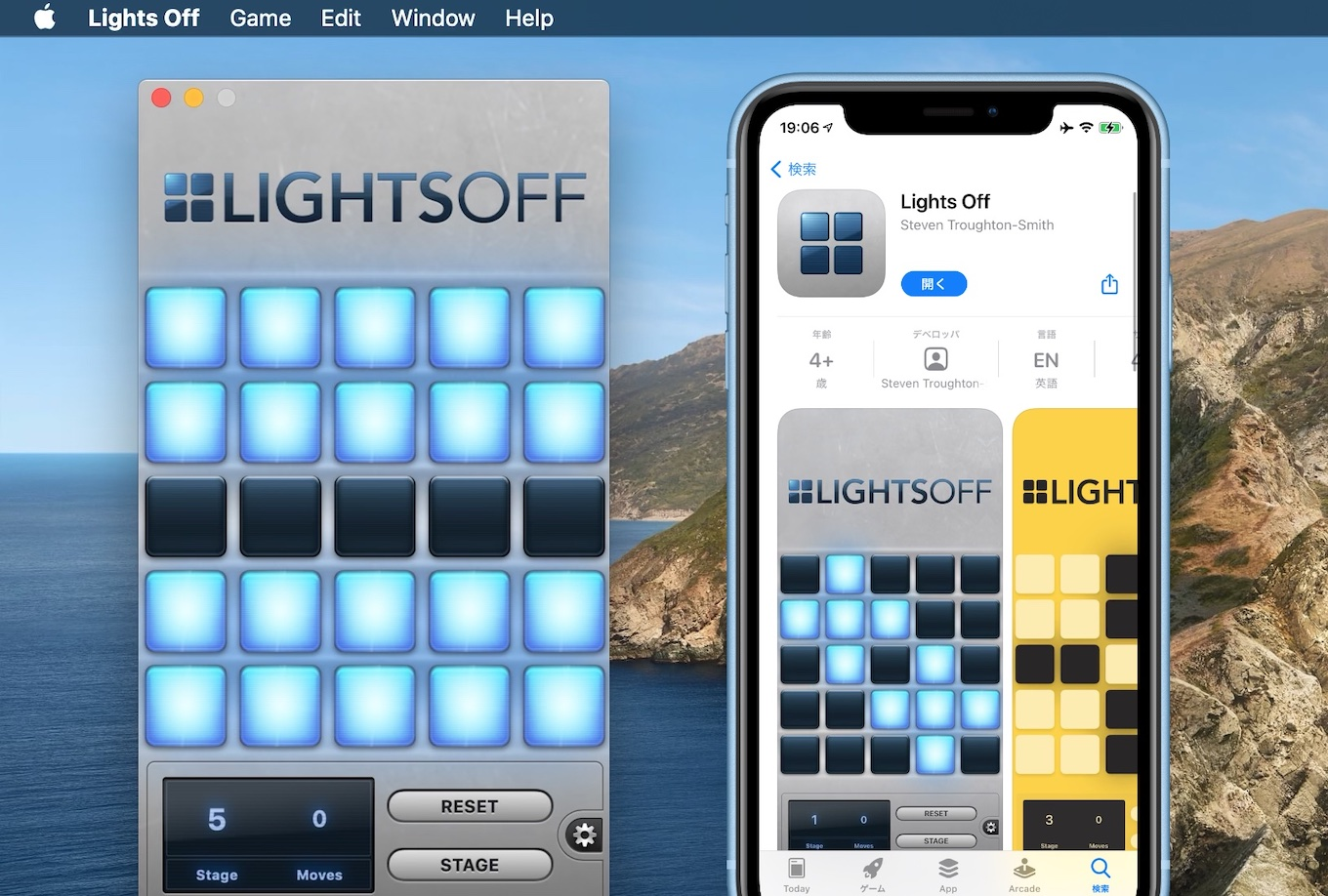 Lights Off for Mac/iPhone