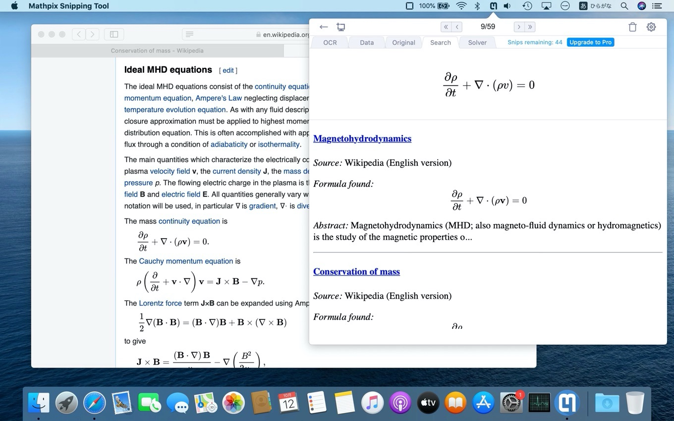 Mathpix Snip for MacのSearch tab