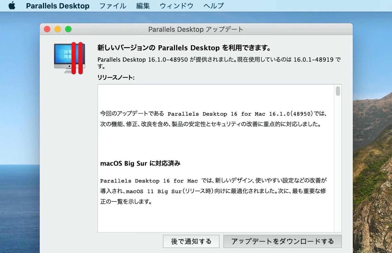 Parallels Desktop 16 for Mac v16.1.0 (48950)