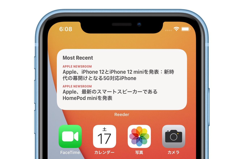 iOS 14のReeder 5ウィジェット