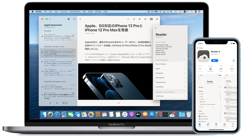 Reeder 5 for macOS/iOS