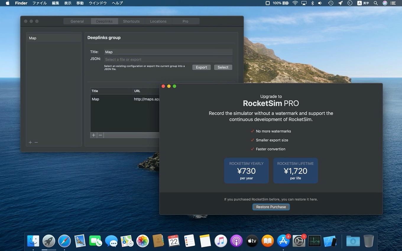 RocketSim for Xcode