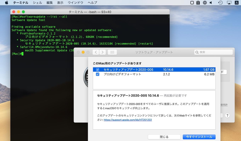 2020年10月01日に公開されたmacOS 10.14.6 Mojave Build 18G6032