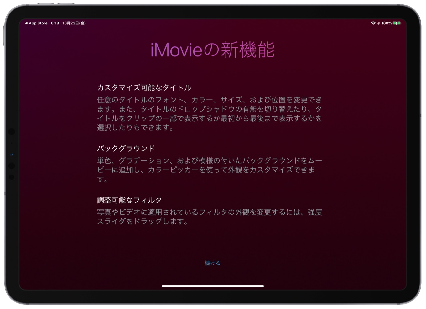 iMovie for iPad