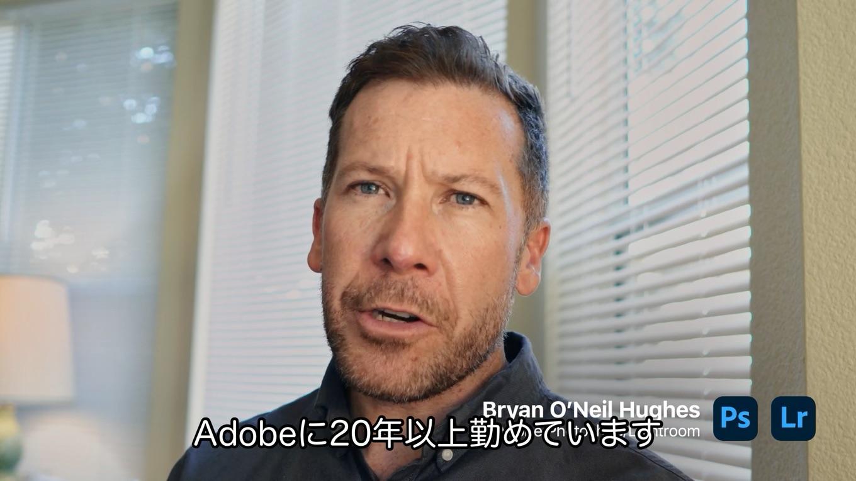 Adobe Bryan O'Neil Hughes