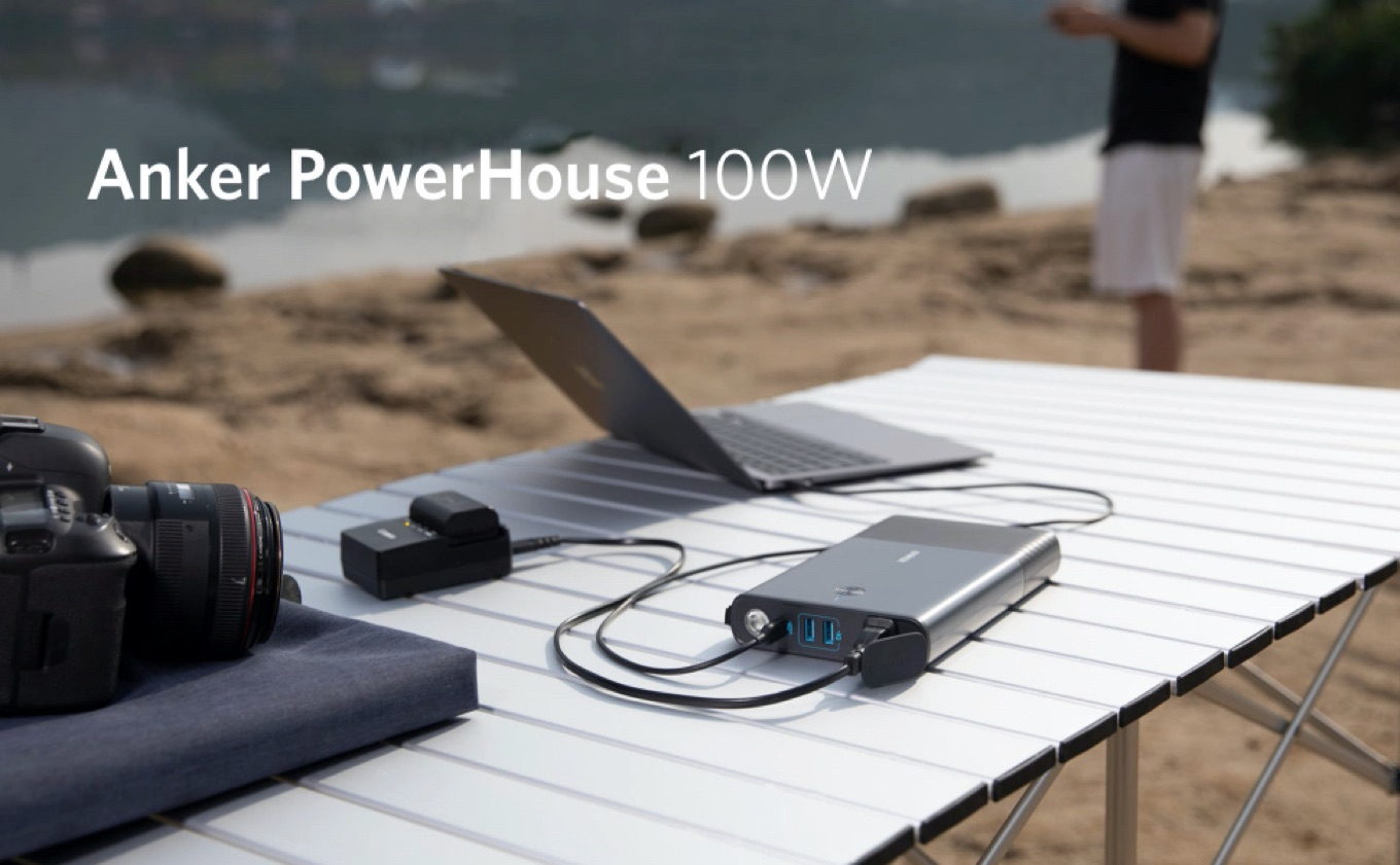 Anker PowerHouse 100