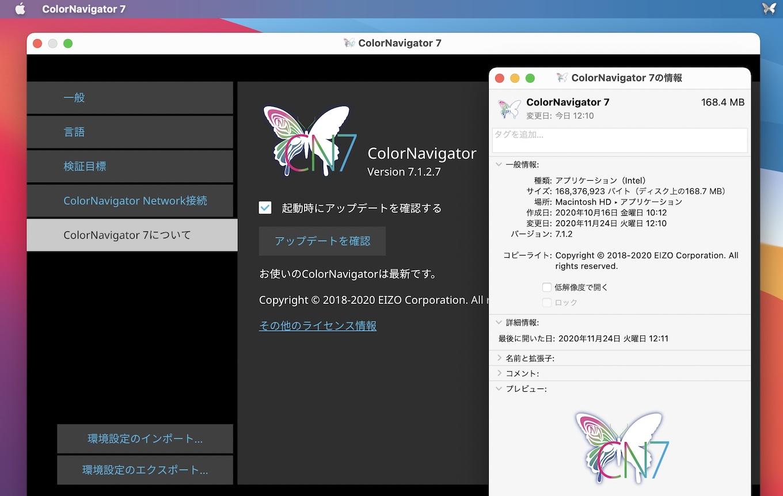 ColorNavigator 7 in macOS 11 Big Sur and Apple Silicon Mac