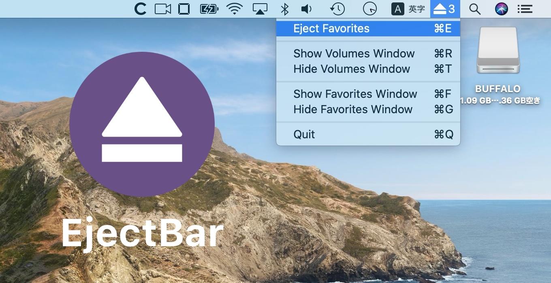 EjectBar for Mac