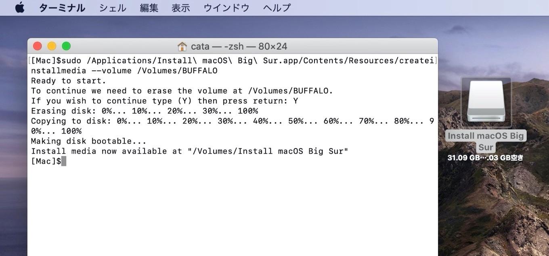 macOS 11 Big Surのcreateinstallmedia