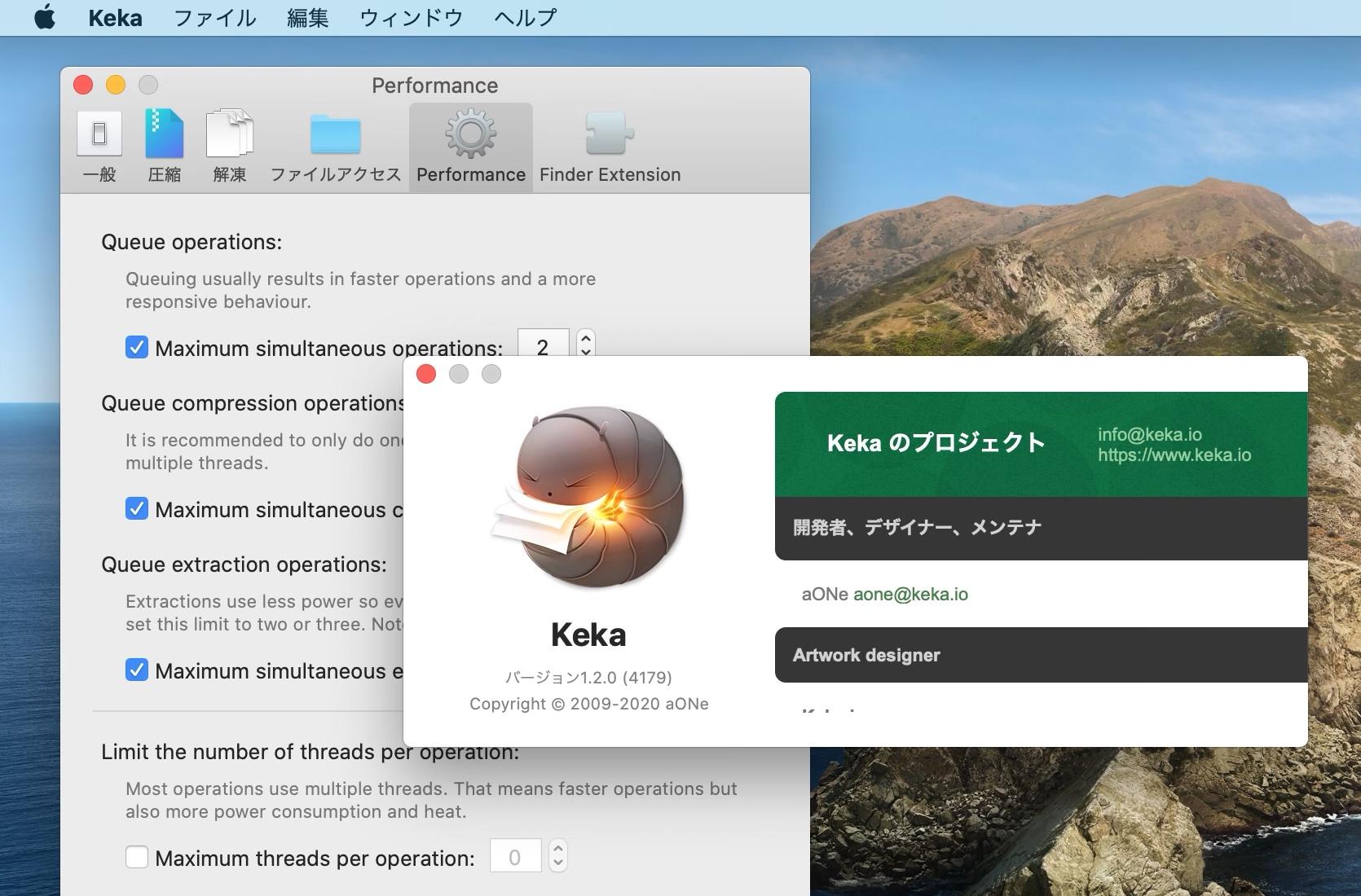 Keka for Mac v1.2
