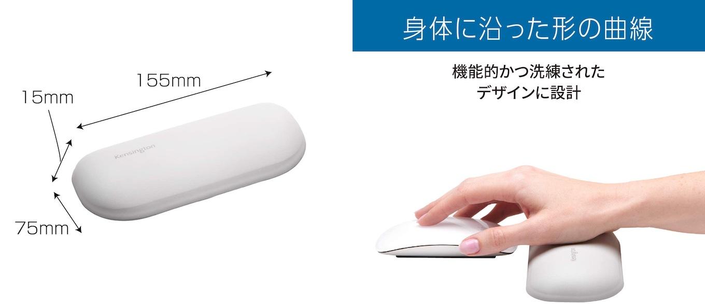Kensington ErgoSoft Wrist Rest Standard mouse