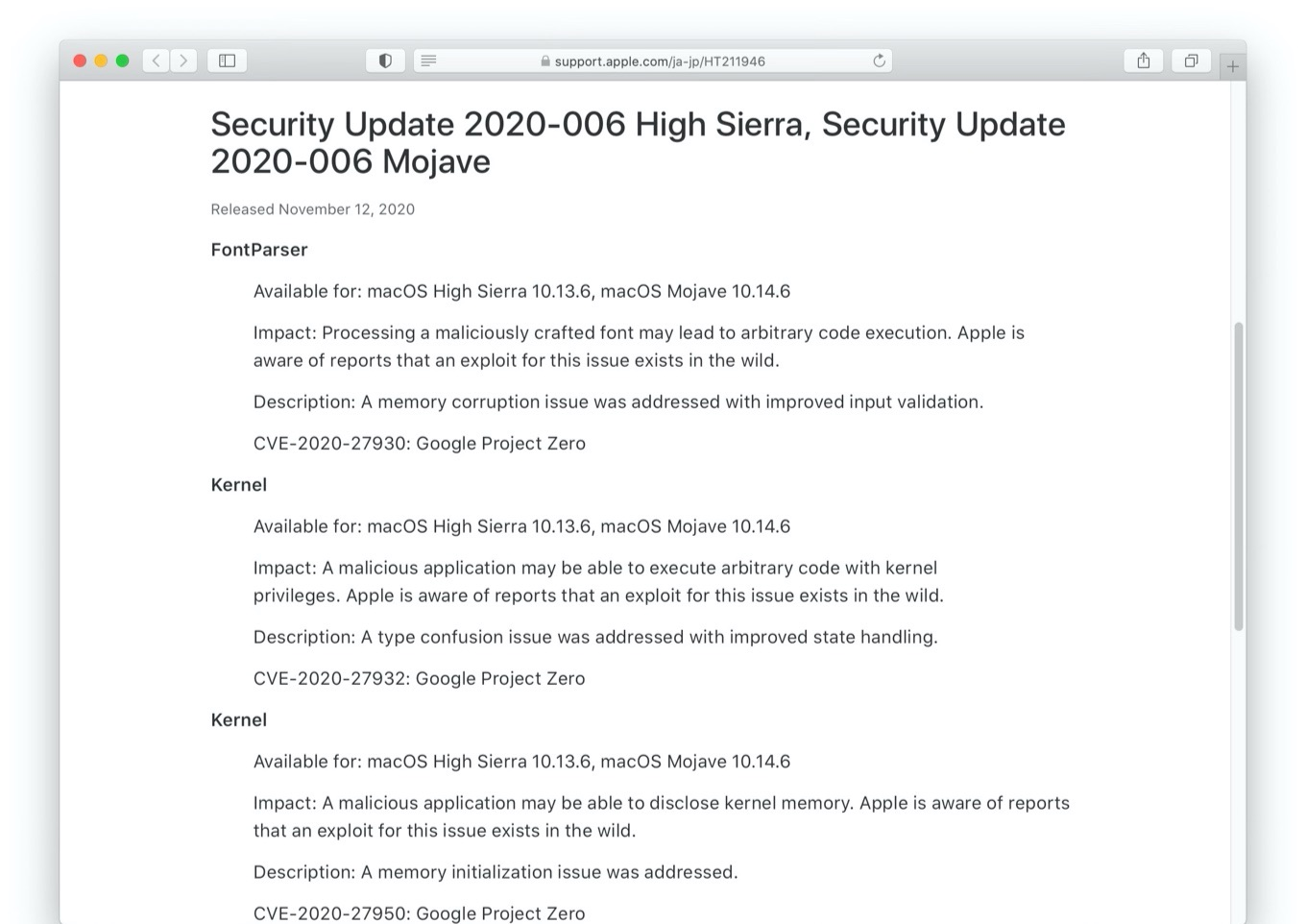 Security Update 2020-006 for macOS
