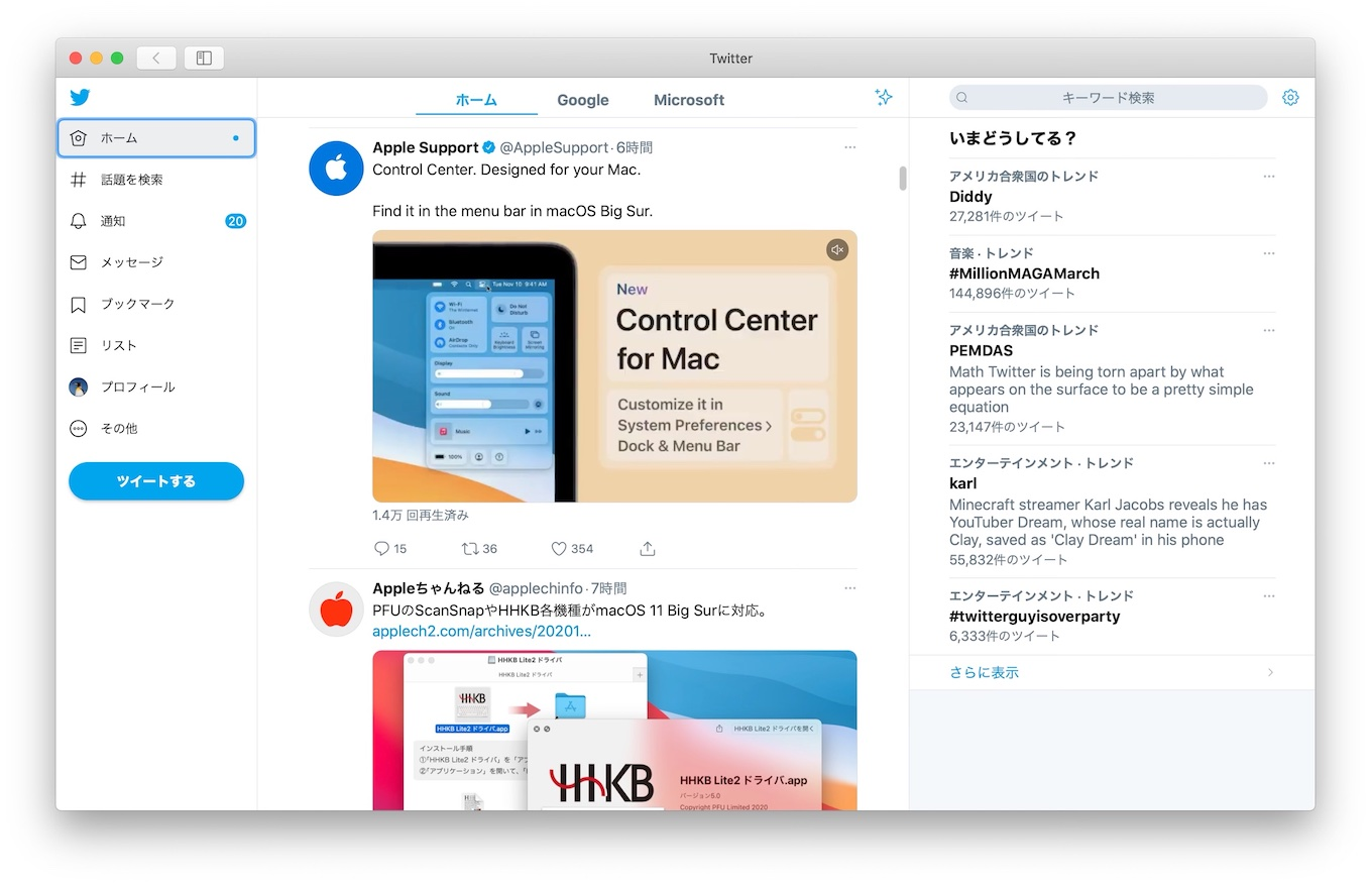 Twitter for Mac in macOS 10.15 Catalina