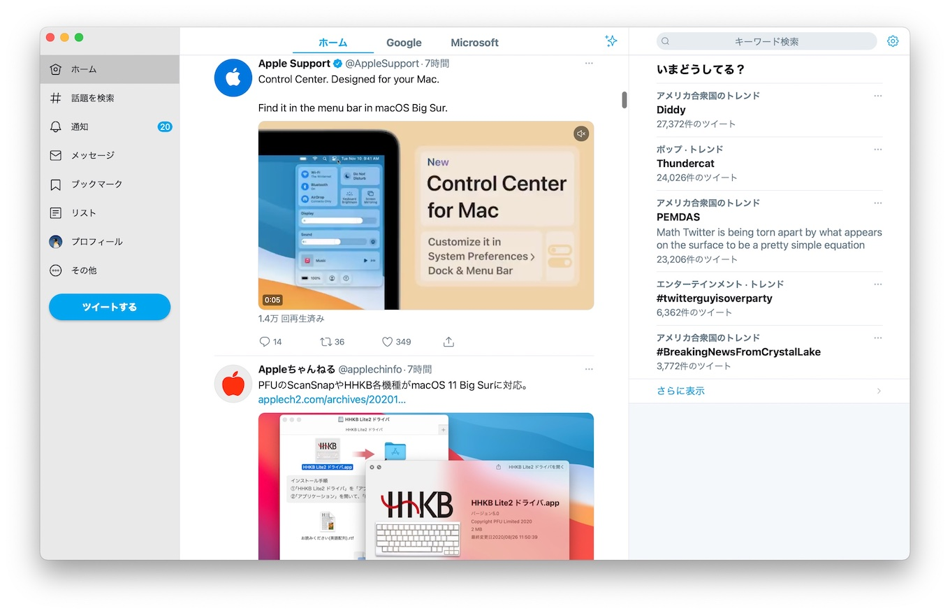 Twitter for Mac in macOS 11 Big Sur
