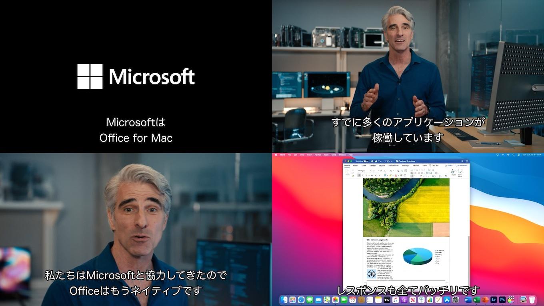 Microsoft Office 2019 on WWDC20