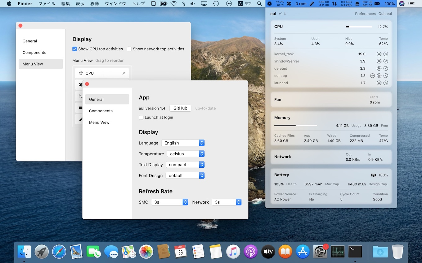 eul for macOS 10.15 Catalina