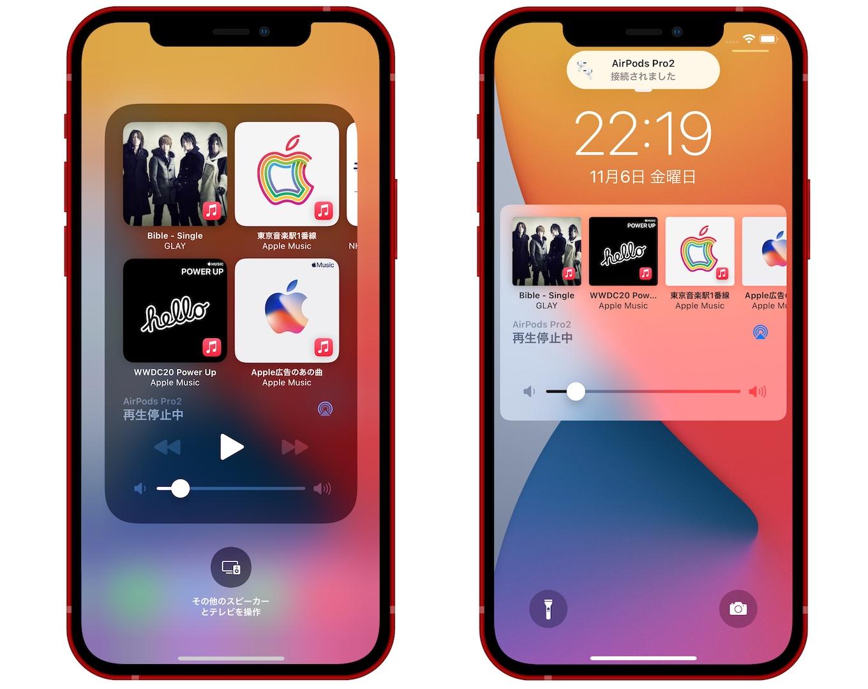 iOS 14.2 Music Suggestion