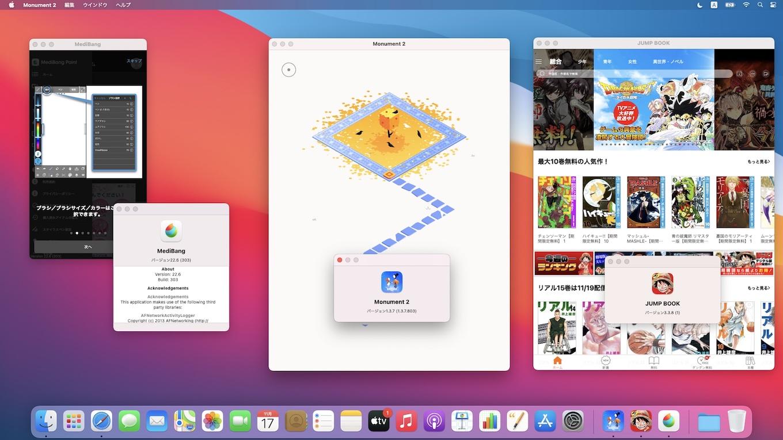 iOS App on Mac sample