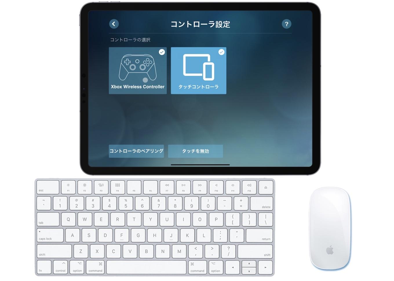 Steam Linkをキーボードとマウスで操作