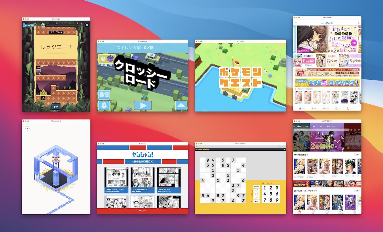 iPhone/iPadアプリ