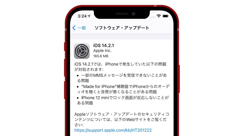 iPhone 12 iOS 14.2.1 update