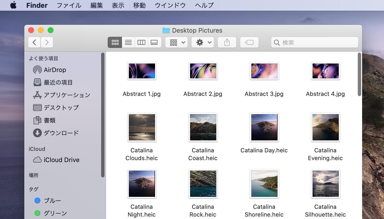 macOS 10.15 CatalinaのFinder