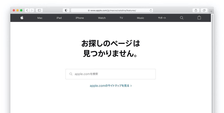 macOS 10.15 Catalinaの新機能