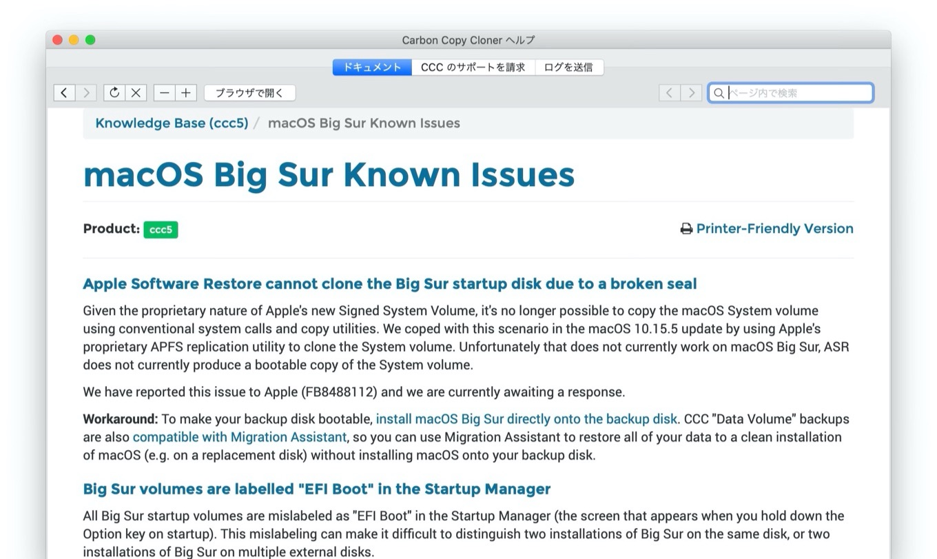 macOS Big Sur Known Issues