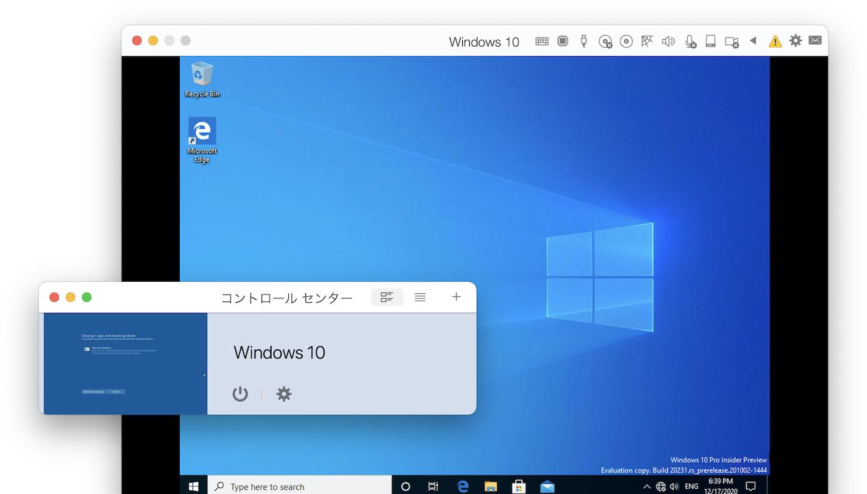 ARM版Windows 10 on Parallels Desktop 16 for M1 Mac Techn