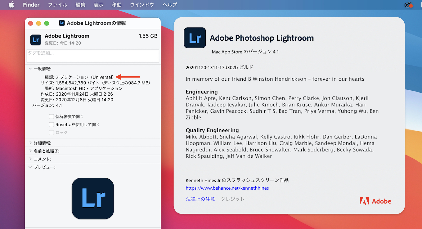 Lightroom 4.1 support Apple Silicon M1