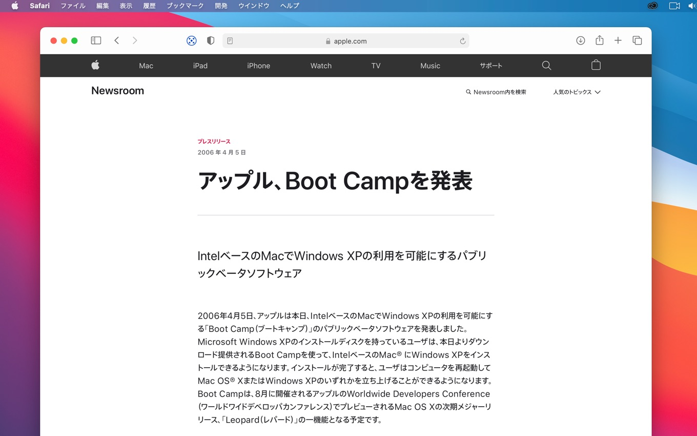 Apple Introduces Boot Camp Windows XP on Mac