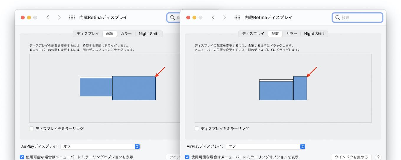 Apple M1チップ搭載のMacとモニターの不具合4