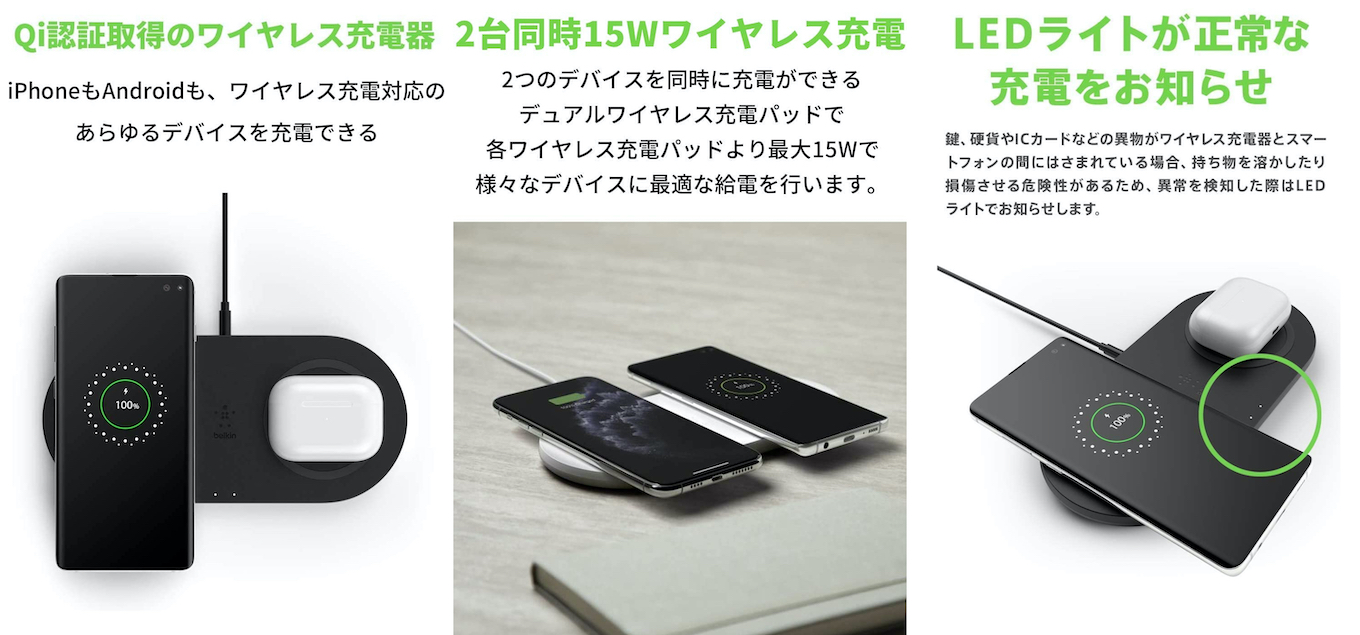 BOOST↑CHARGE™ 15Wワイヤレス充電パッド