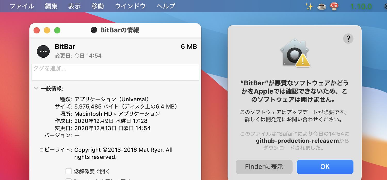 BitBar v1.10.0