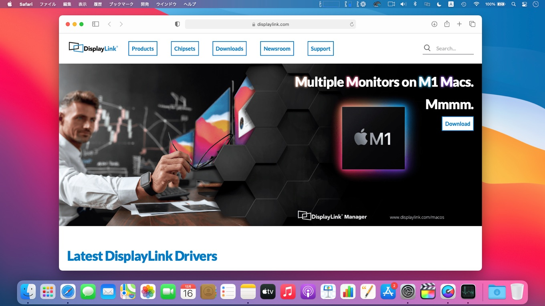 DisplayLinkのUSBビデオアダプタ