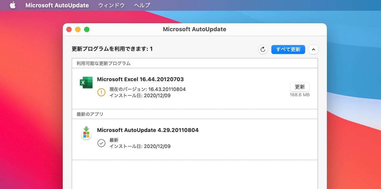 Version 16.44 (Build 20120602)