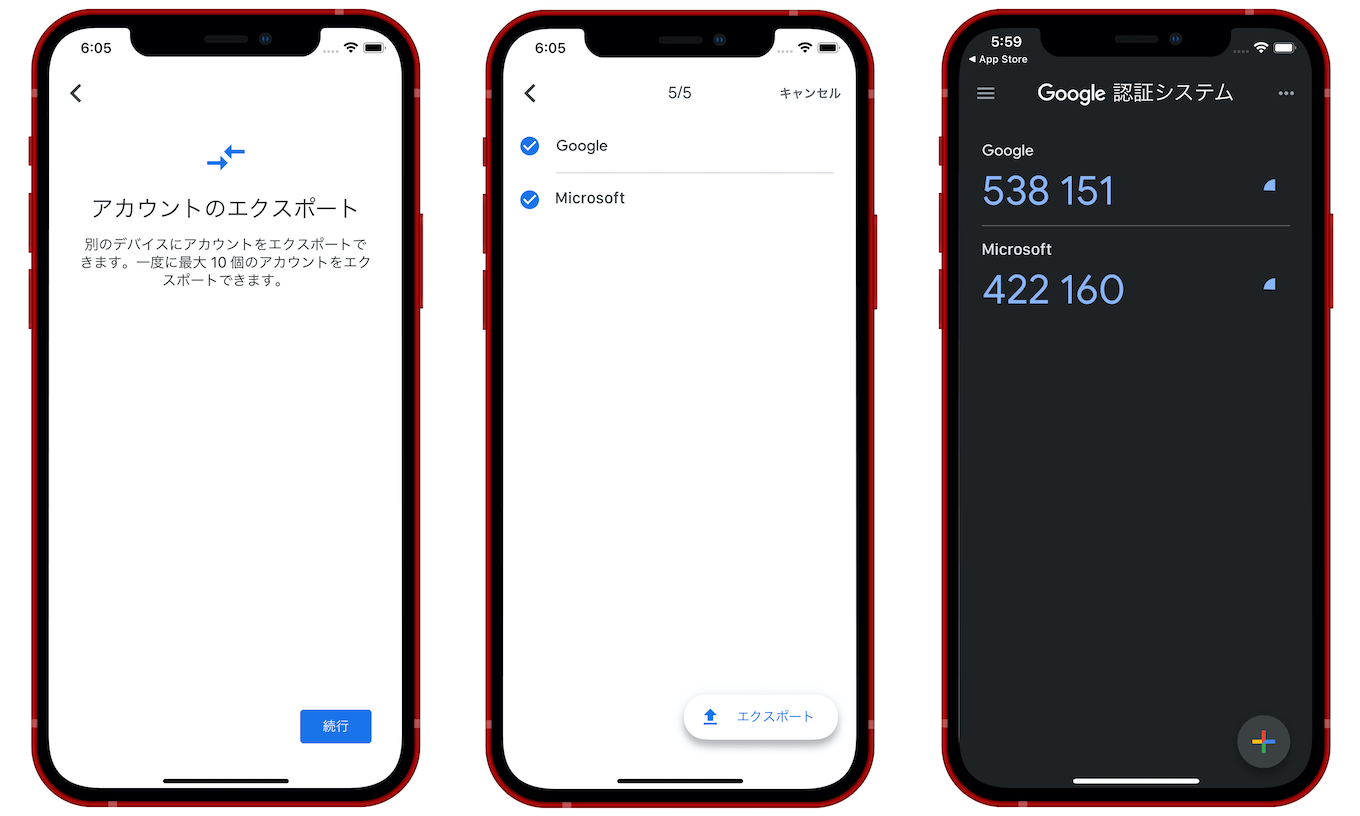 Google Authenticator for iPhone