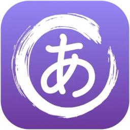 Kanji Time