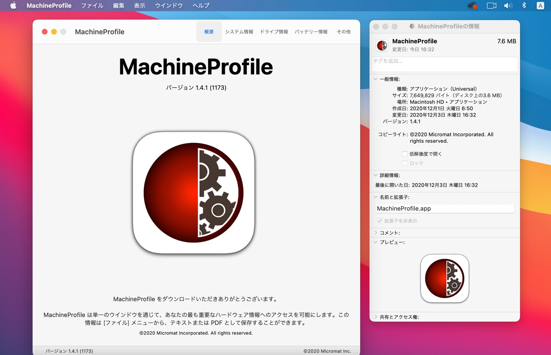 MachineProfile v1.4.1