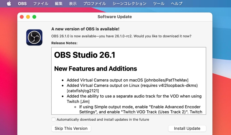OBS Studio 26.1 release note