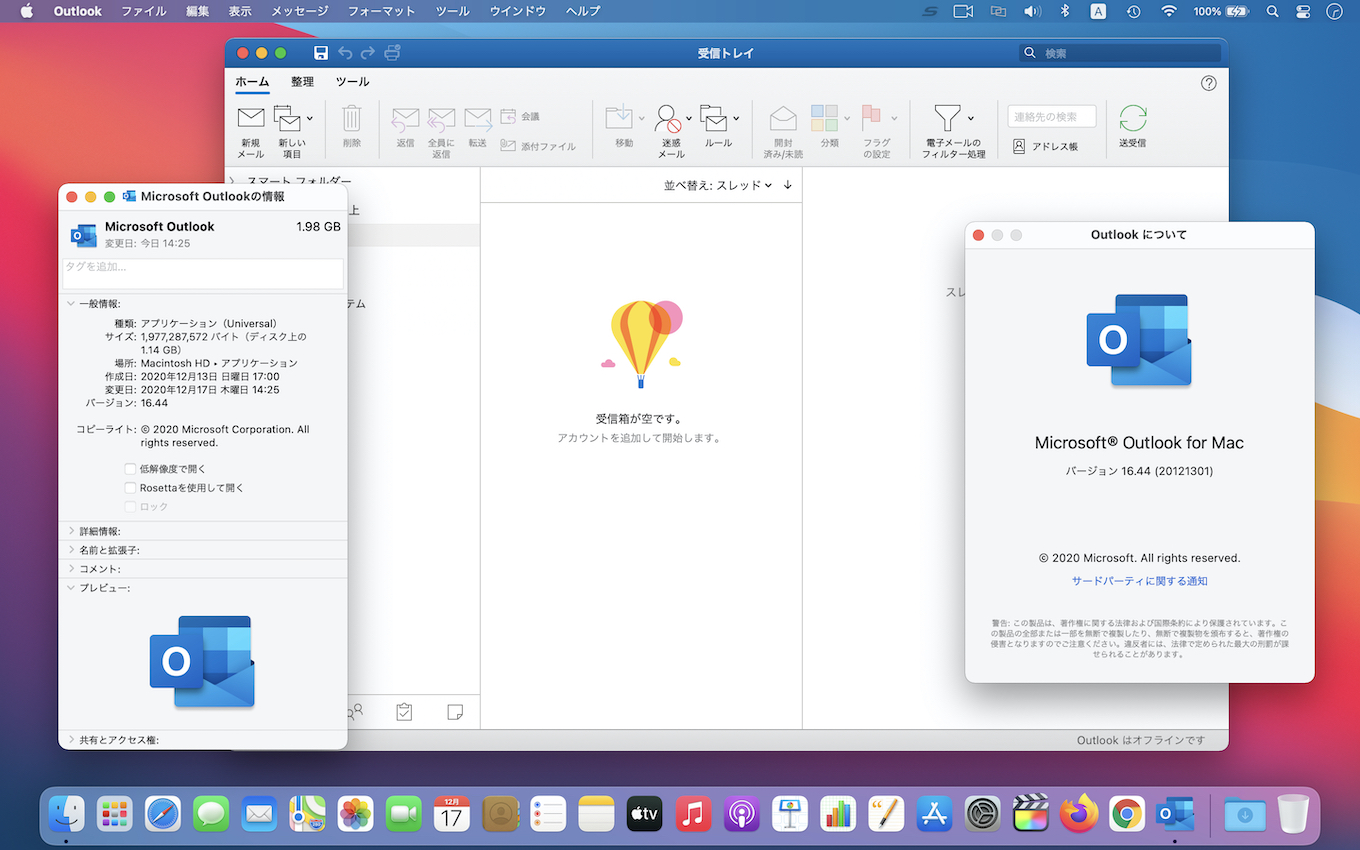 Outlook for Mac v16.44