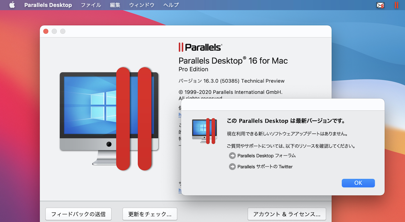 About Parallels Desktop 16 for M1 Mac Technical Preview