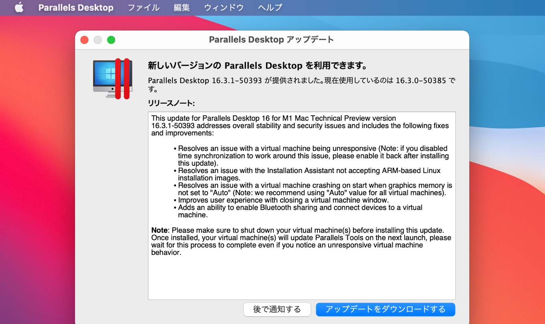 Parallels Desktop 16 for M1 Mac Technical Preview v16.3.1