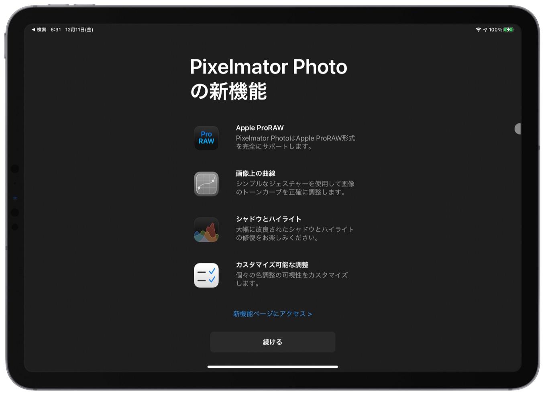 Pixelmator Photo 1.5