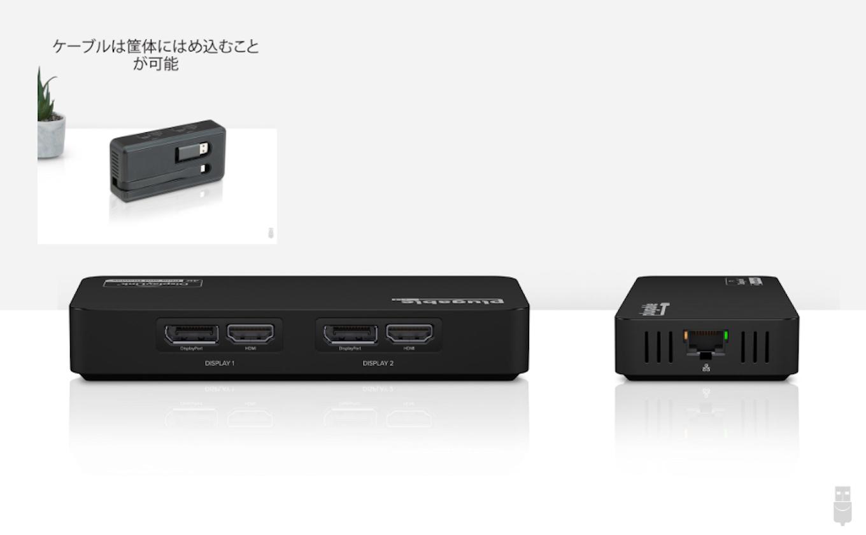 PLUGABLE USB-C デュアル 4K HDMI / DISPLAYPORT 変換アダプター イーサネット付き WINDOWS 用