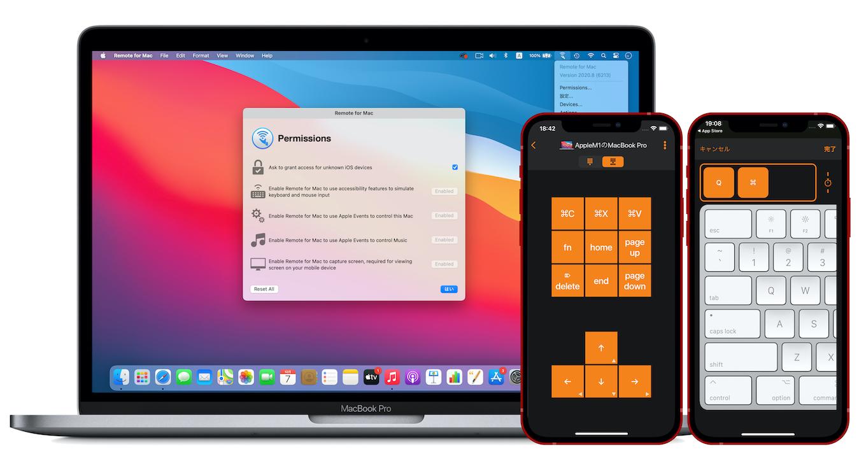 Remote Numeric Keypad [Pro]とMacBook Pro